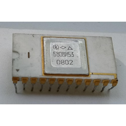 Куплю микросхему 580ВИ53