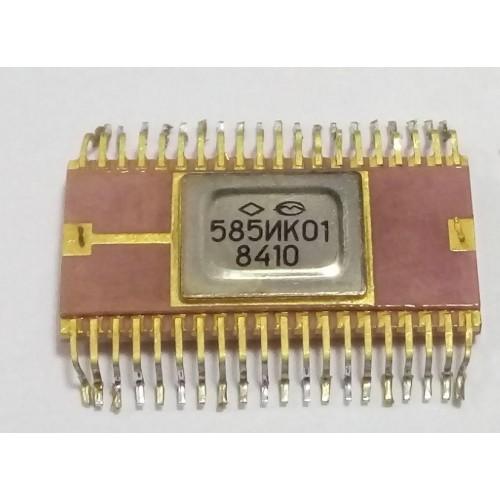 Куплю микросхему 585ИК01