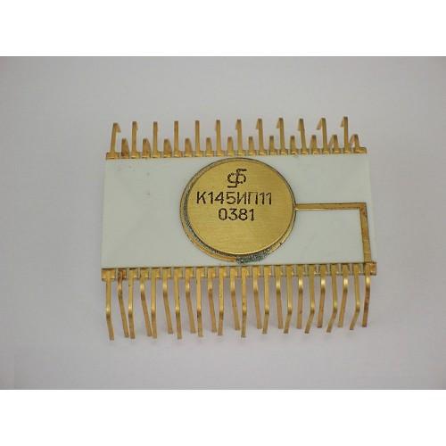 Куплю микросхему К145ИП11
