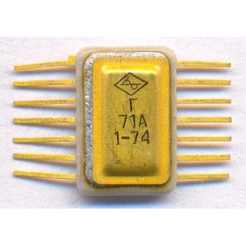 Куплю микросхему Г71А