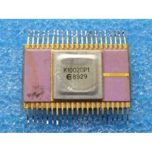 Куплю микросхему 1002ПР1