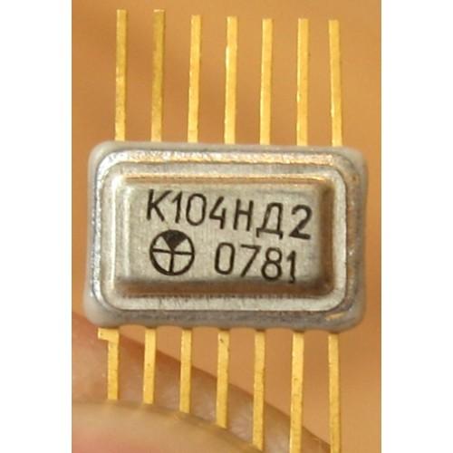 Куплю микросхему 104НД2