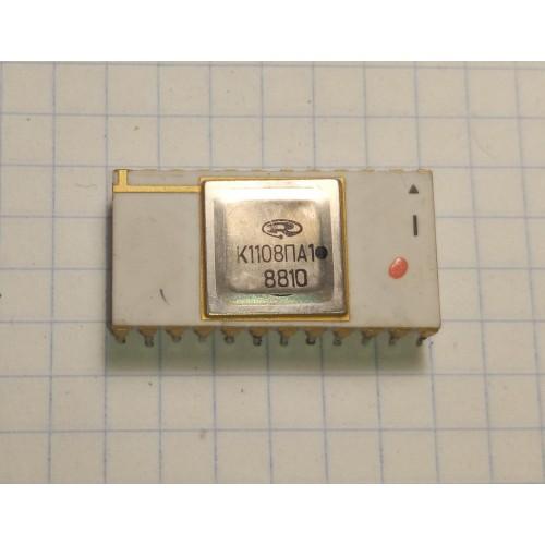 Куплю микросхему К1108ПА1