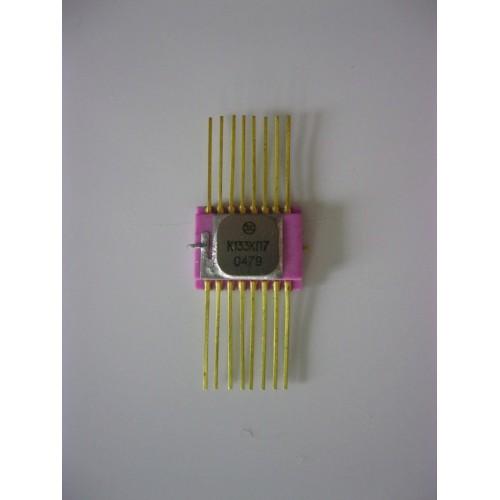 Куплю микросхему К133КП7