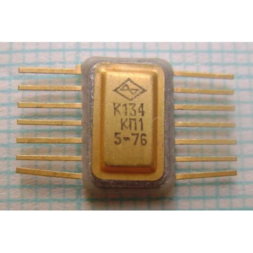 Куплю микросхему К134КП1