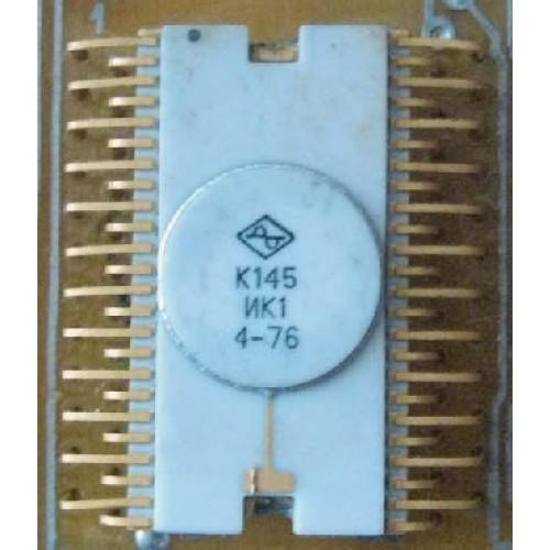 Куплю микросхему К145ИК1