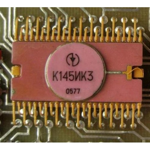 Куплю микросхему К145ИК3