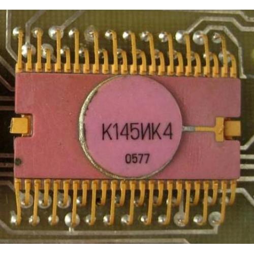 Куплю микросхему К145ИК4