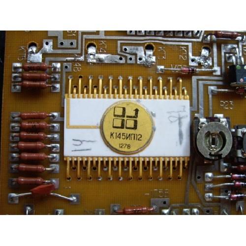 Куплю микросхему К145ИП12