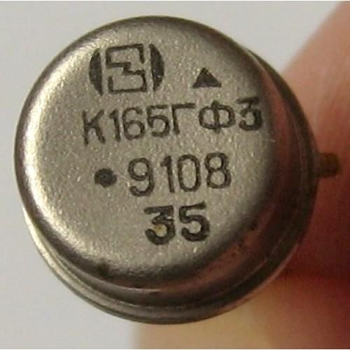 Куплю микросхему 165ГФ3