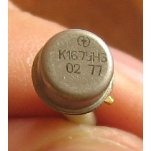 Куплю микросхему К167УН3