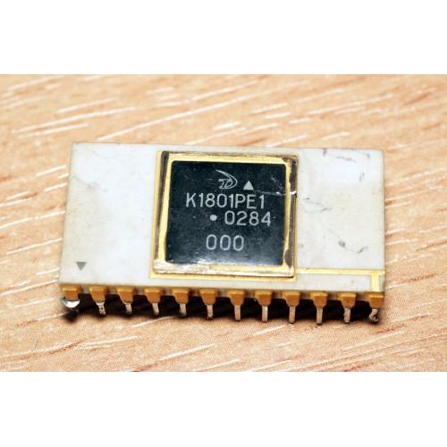 Куплю микросхему К1801РЕ1