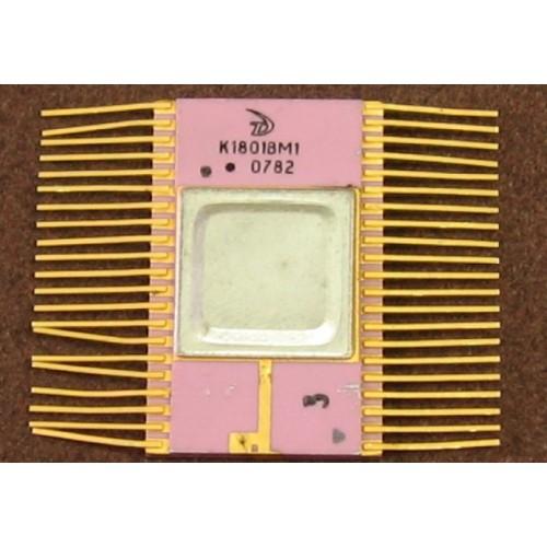 Куплю микросхему К1801ВМ1