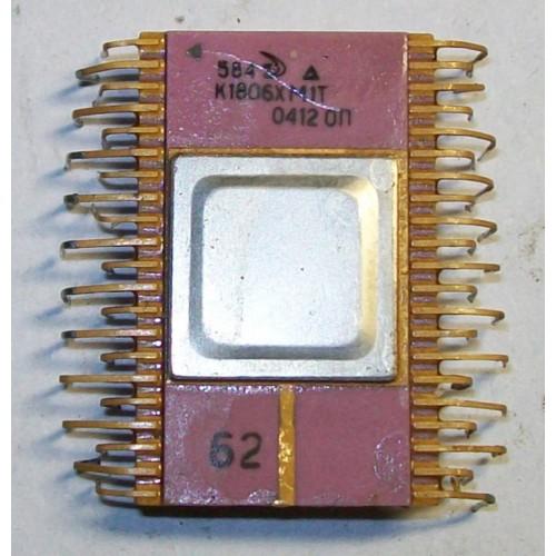 Куплю микросхему 1806ХМ1