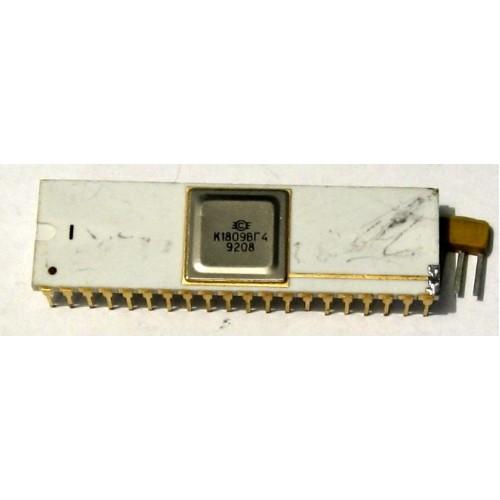 Куплю микросхему К1809ВГ4