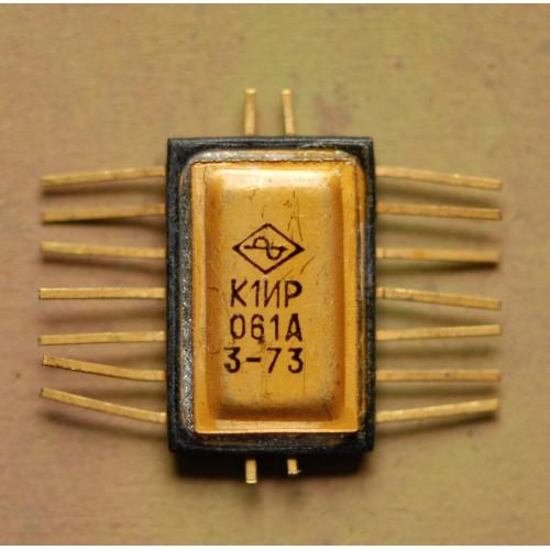 Куплю микросхему К1ИР061