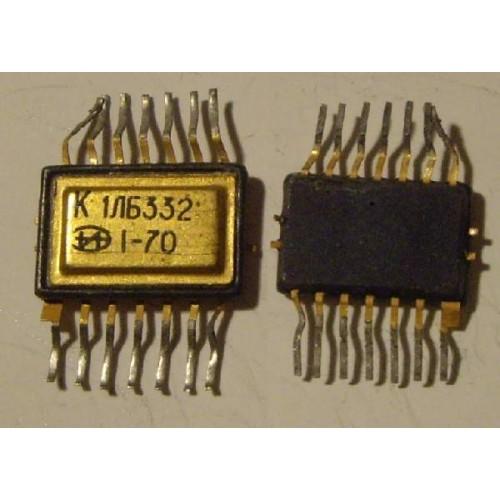 Куплю микросхему К1ЛБ332