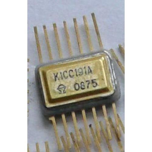 Куплю микросхему К1СС191