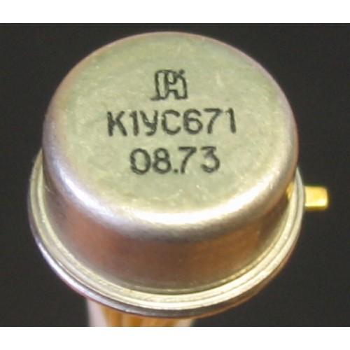 Куплю микросхему К1УС671