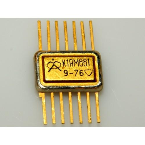 Куплю микросхему К1ЯМ881