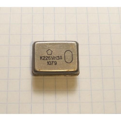 Куплю микросхему К226УН3