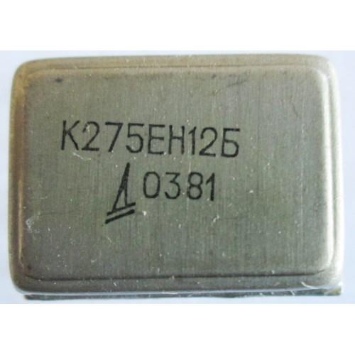 Куплю микросхему К275ЕН12