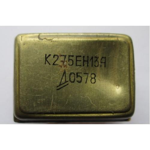 Куплю микросхему К275ЕН13