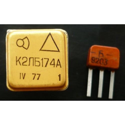 Куплю микросхему К2ЛБ174А