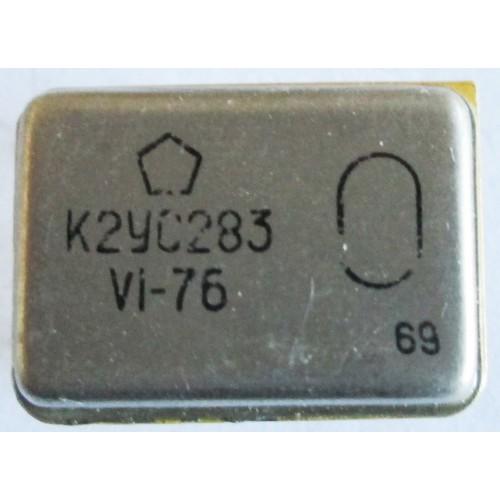 Куплю микросхему К2УС283