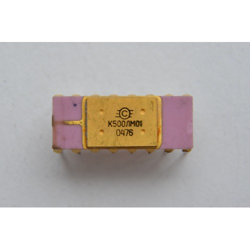 Куплю микросхему К500ЛМ01
