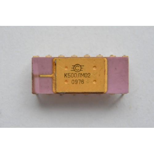 Куплю микросхему К500ЛМ02