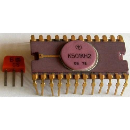 Куплю микросхему К501КН2