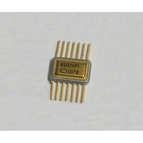 Куплю микросхему К502ИР1