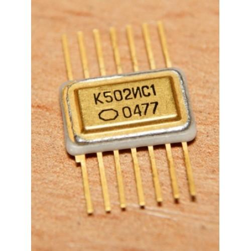 Куплю микросхему К502ИС1