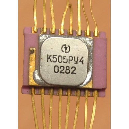 Куплю микросхему 505РУ4
