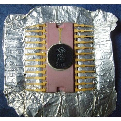 Куплю микросхему К507РМ1