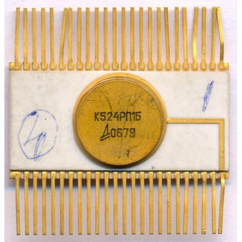 Куплю микросхему К524РП1