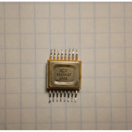 Куплю микросхему К533ИД7