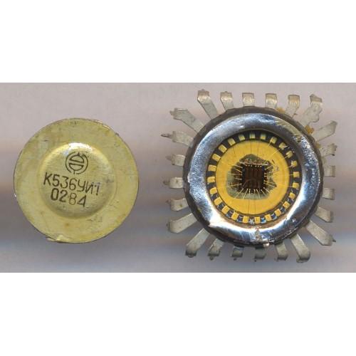 Куплю микросхему К536УИ1