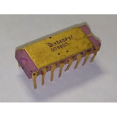 Куплю микросхему К565РУ7