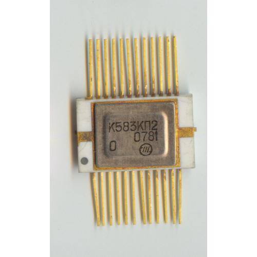 Куплю микросхему К583КП2