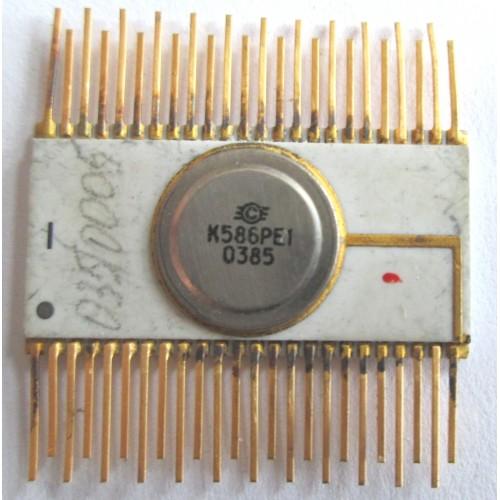 Куплю микросхему К586РЕ1