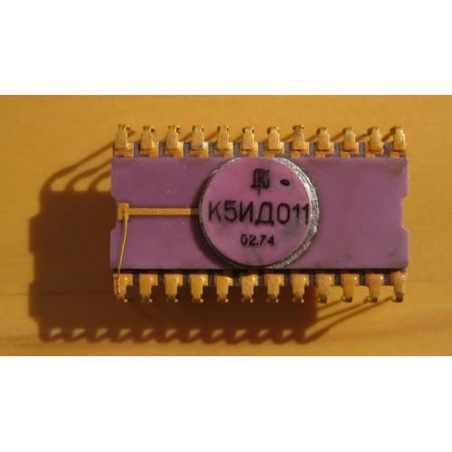 Куплю микросхему К5ИД011