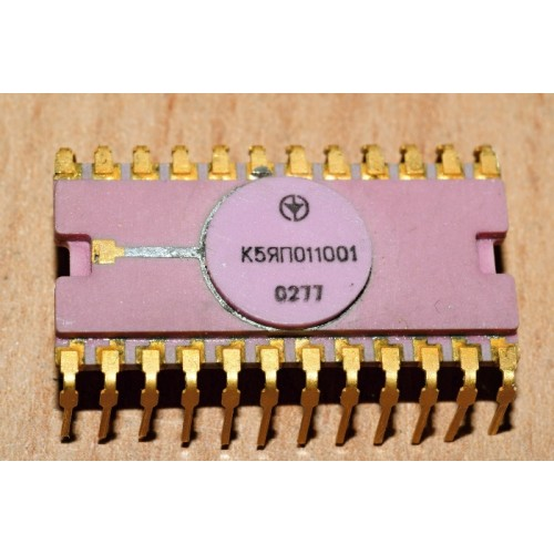 Куплю микросхему К5ЯП011