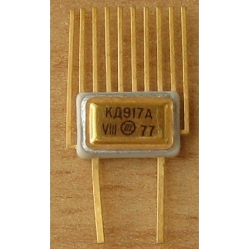 Куплю микросхему КД917