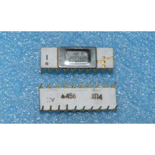 Куплю микросхему М1556ХП4