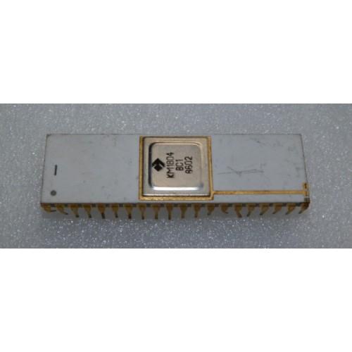 Куплю микросхему КМ1804ВС1