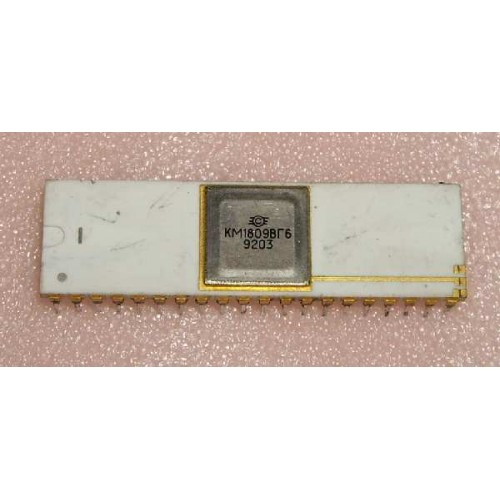 Куплю микросхему КМ1809ВГ6
