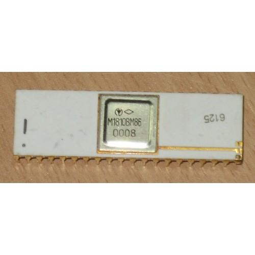 Куплю микросхему М1810ВМ86