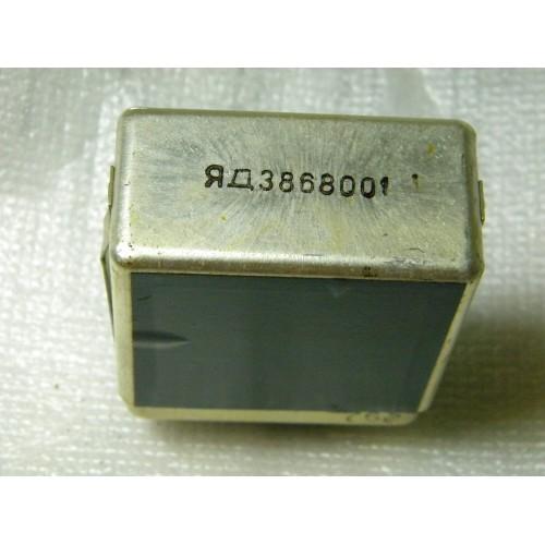Куплю Термостабилизированный кварцевый генератор ЯД3868001